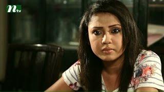Bindu Bishorgo l Mishu, Abul Hayat l Drama Serial & Telefilm l Episode 56