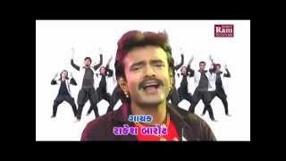 DJ Rockstar | RAKESH BAROT | Nonstop | Gujarati DJ Songs 2015 | Full Video Songs
