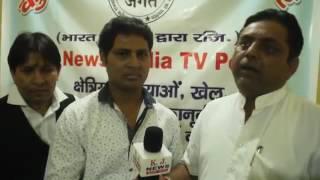 Inauguration of our new office   Kushti Jagat Newspaper   YouTube 360p