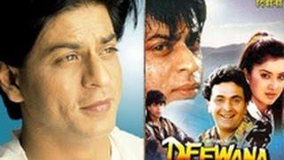 Bollywood Badshah's First Movie: SRK's 'Deewana' turns 22!   Hot Hindi Cinema News   Divya Bharti