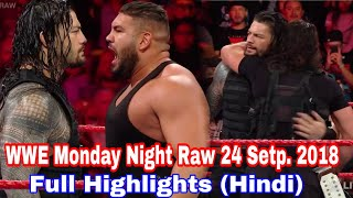 WWE Monday Night Raw 24 September 2018 Full Highlights & Results || WWE RAW, 24 SEPT. 2018
