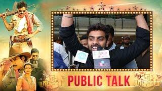 Sardar Gabbar Singh Public Talk/Public Response - Pawan Kalyan, Kajal Agarwal