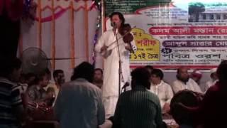 New phala ghan,Kajol Dewan,2