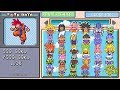 Dragon Ball Z: Team Training - Todos Lutadores/all Fighters (gba)