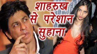 Suhana Khan gets IRRITATED with Shahrukh Khan this HABBIT | FilmiBeat