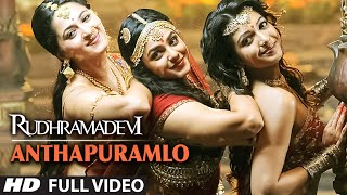 Anthahpuramlo Full Video Song ||