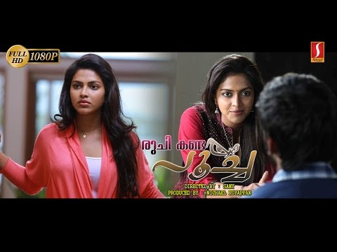 Ruchi Kanda Poocha new malayalam full movie 2017 | amala paul hot malayalam movie 2017 release 1080