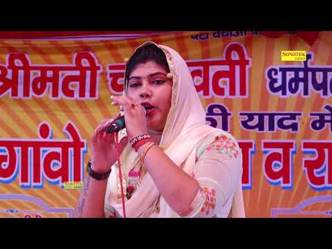 Xxx Mp4 Sonotek Ragni Radha Choudhary Raja Wo Mar Jaye Julam Jo Hits Song Haryanvi Song 2018 3gp Sex
