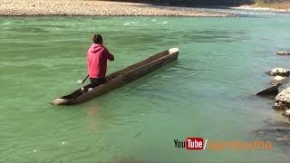 Native boat || डुङ्गा || नाउ || village life ||