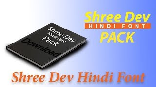 Shree Lipi Hindi fonts || Shree Dev Hindi Fonts