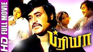 Tamil Full Movies | Priya | Tamil Super Hit Movies | Tamil Entertainment Movies| Rajinikanth,Sridevi