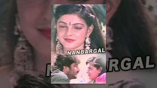 Nanbargal  Tamil Full Movie : Neeraj, Mamta Kulkarni, Vivek