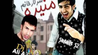 Shahin S2 & Dj Ali A2 - Sarkar Khanom Monireh