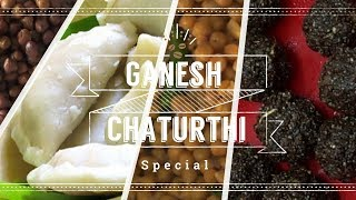 Ganesh Chaturthi Special | Pooranam kozhukattai | Sesame Laddu-Ellu urundai | fried chickpeas-sundal