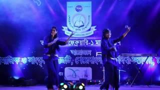 Bangla Fusion Dance   Farah & Keya   Sher-e-Bangla Agricultural University, Dhaka - 1207