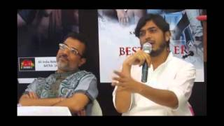 Video: Trailer and Poster Launch of Bengali Film Best Seller