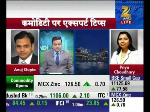 Gold Price Down by 217 Points : Mandi Live