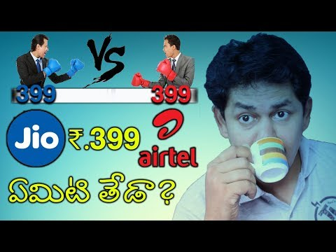 Xxx Mp4 Reliance Jio Vs Airtel Which One Is Best For You In Telugu Tech Logic 3gp Sex