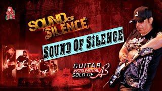 Sound Of Silence - সাউন্ড অফ সাইলেন্স I First Guitar Instrumental Solo Of Ayub Bachchu