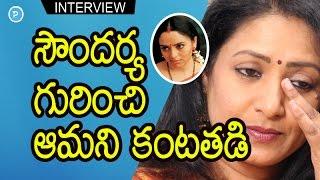 Actress Aamani Emotional About Soundarya || Telugu Popular TV