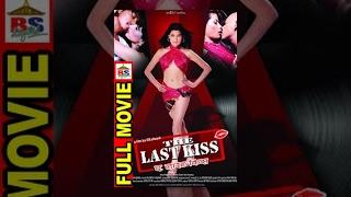 The Last Kiss    NEPALI FULL MOVIE    HD