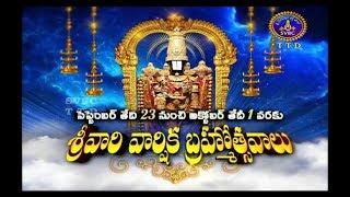 Srivari Annual Brahmotsavam-2017 Promo