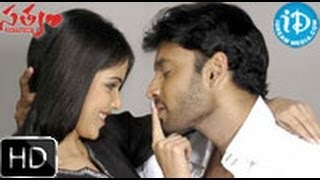 Satyam (2003) - HD Full Length Telugu Film - Sumanth - Genelia
