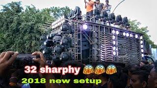 GREEN DJ BRAND NEW SETUP 2018 😍😍😍||NALCO BISWAKARMA BHASANI