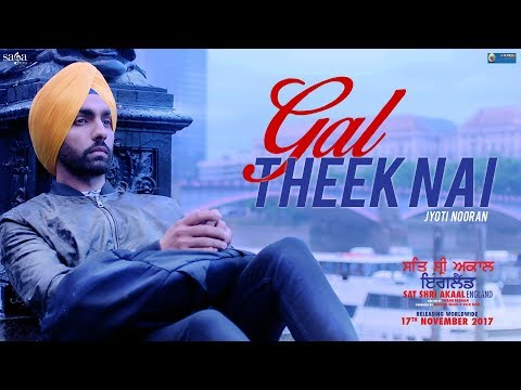 Xxx Mp4 Gal Theek Nai Jyoti Nooran Sat Shri Akaal England Jatinder Shah New Punjabi Songs 2018 3gp Sex