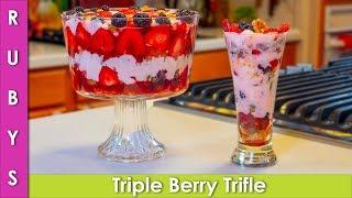 Triple Berry Fruit Custard Trifle Sweet Dish Recipe in Urdu Hindi - RKK
