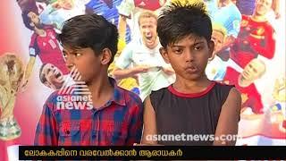Football fever in Kozhikode Nainan Valappu