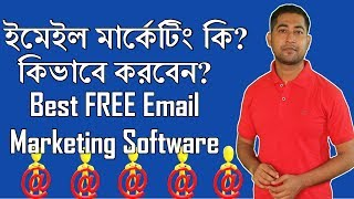 Email Marketing Bangla Tutorial - What it is? - How Does it Works?