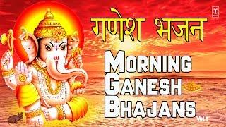 Superhit गणेश भजन I Morning Ganesh Bhajans I Best Collection, ANURADHA PAUDWAL,HARIHARAN,KUMAR VISHU