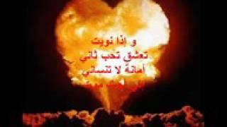 ida nawi terouh  إذا ناوي تروح  عبد الله سالم   144P