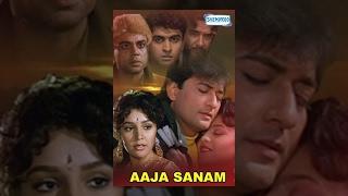 Aaja Sanam