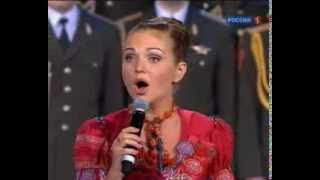Russian WWII Song Katusha