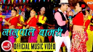 New Nepali Lok Dohori 2073/2016 | Lalupate Bamari - Shiva Hamal & Basanti Thapa | Aashish Music