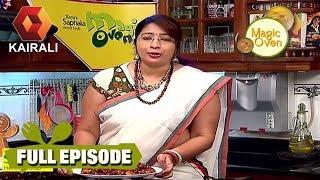 Magic Oven: Ramzan Rose Pudding & Malabar Thari Kozhi  | 25th June 2017 | Full Episode