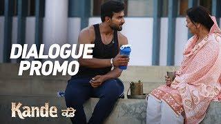 KANDE - Dialogue Promo  | In Cinemas Today | New Punjabi Movie 2018