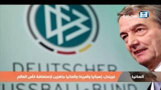 أخبار الرياضة - قطر لجأت للتلفزيون الإسرائيلي لترويج مونديال 2022