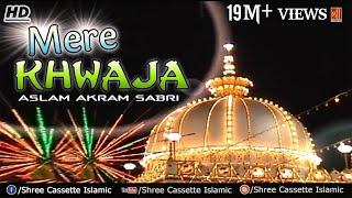Mere Khwaja Ke Angna | Khwaja Ki Adalat | Aslam Akram Sabri | New Qawwali Song 2017 | Ajmer Sharif