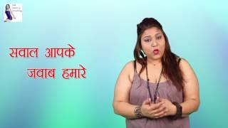 बिना कंडोम सेफ सेक्स कैसे करे !! How To $ecx WIthout Condom !! Best Education Tips In Hindi