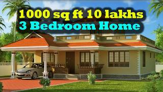 My Home 3 Bedroom 1000 sq ft 10 lakhs only