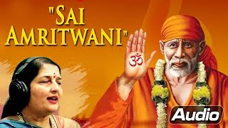 Sai Amritwani in Beautiful Voice of Anuradha Paudwal | Sai Baba Songs