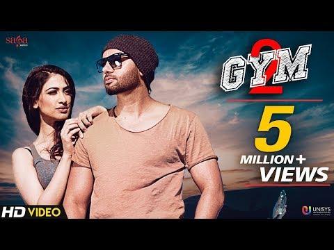 Xxx Mp4 Gym 2 Full Song Sippy Gill Deep Jandu New Punjabi Songs 2018 Workout Songs Saga Music 3gp Sex