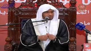 أعظم ما يعين على عبادة الله - الشيخ صالح المغامسي