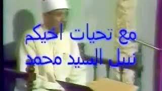 Sheikh Abdul Basit Abdul Samad: Must Listen: Surah Al Imran 2