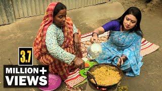 Special Recipe - Chal-Biryani | Bangladesh | অসাধারণ রান্না