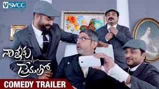 Nannaku Prematho Movie Comedy Trailer | Jr NTR | Rakul Preet | Jagapathi Babu | Sukumar | DSP | SVCC