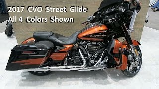 2017 CVO Street Glide Harley-Davidson │Colors and Description │What